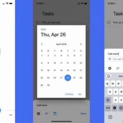 A Google új alkalmazása segít a mindennapjaidon