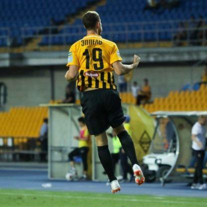 Eppel gólt szerzett, mégis búcsúztak az Európa Ligától