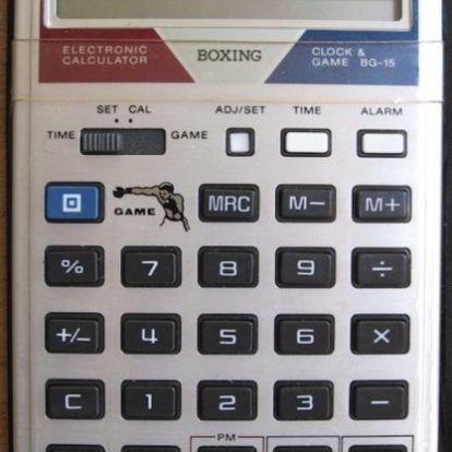 A nyolcvanas évek legmenőbb számológépein még bokszolni is lehetett
