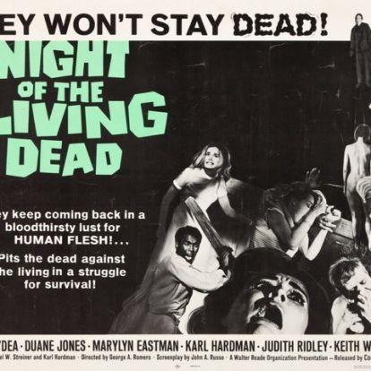 Az élőhalottak éjszakája (Night of the Living Dead) 1968