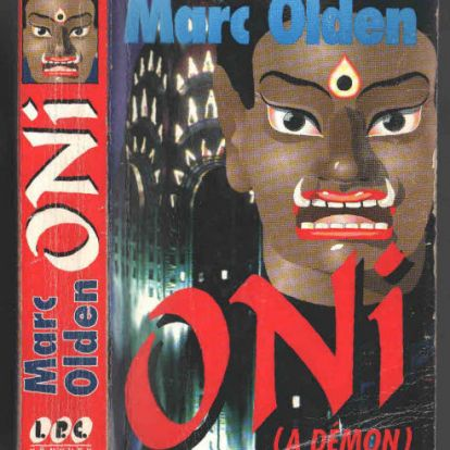 Oni, a démon (1987)