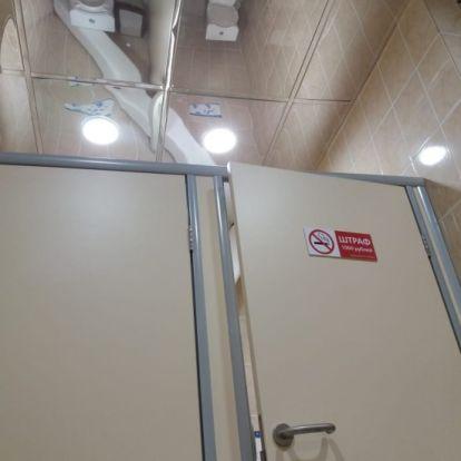 A világ legrosszabb vécéi
