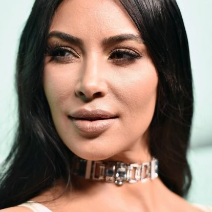 Kim Kardashian cuki emléket osztott meg