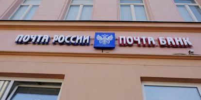 Sört is árul az orosz posta