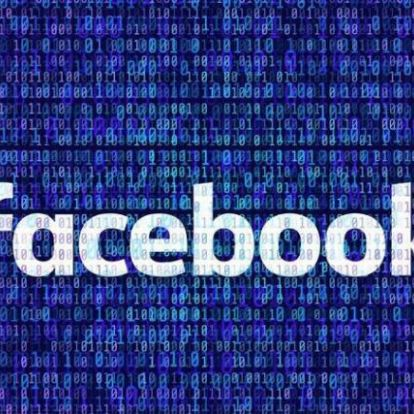 Gyerekmunkásokkal lopta az adatokat a Facebook