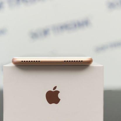 Az iPhone jövője