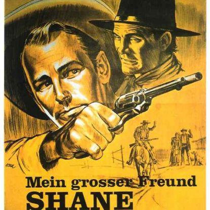 267. Idegen a Vadnyugaton (Shane) - 1953