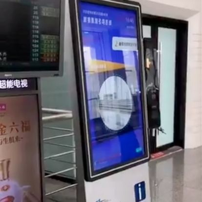 Hasznos, de ijesztő újítás a repülőtereken