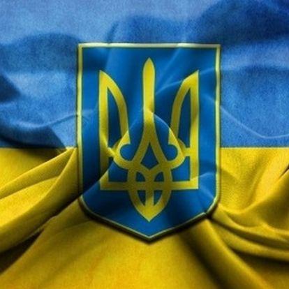 Mennyire korrupt Ukrajna?