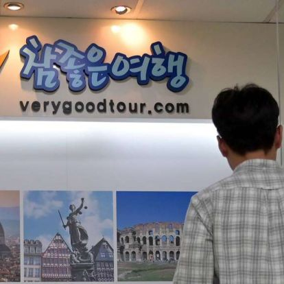 Minden dunai hajóutat lemondott a dél-koreai utazási iroda