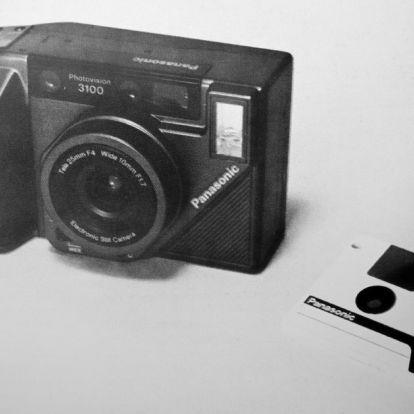 5 fotós kütyü a nyolcvanas évekből