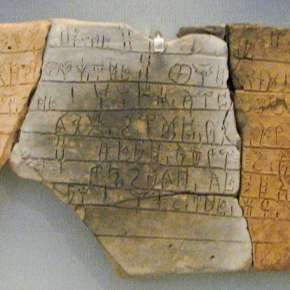 A mesterséges intelligencia megfejtett egy elfeledett ősi nyelvet
