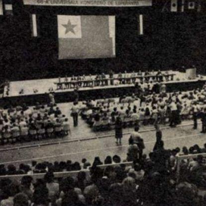 Időkapszula: NB I. 1982/83 Tavaszi zárás – Az NB II. és a harmadik vonal