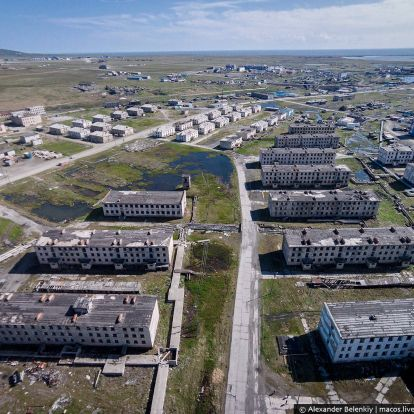 Chukotka elhagyott rakétabázisa, Gudym (Anadyr-1, Magadan-11)
