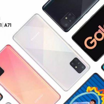 2020 slágere lehet a most bemutatkozott Samsung Galaxy A51 és A71