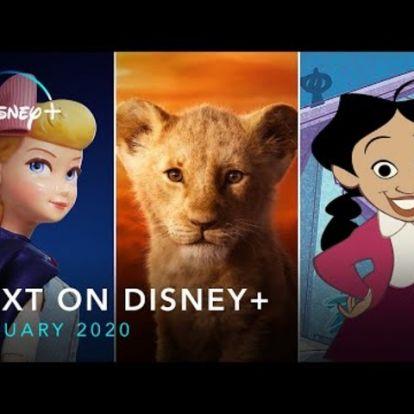 A Disney+ januári kínálata