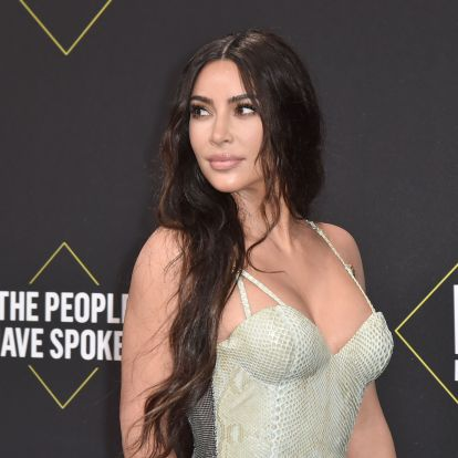 Kim Kardashian's Leather Skirt Is *Exactly* What Your Work Wardrobe Needs