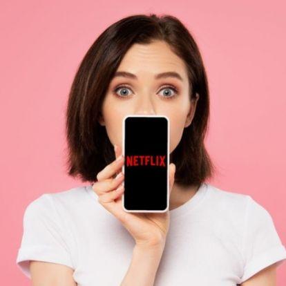 Új funkcióval bővül a Netflix