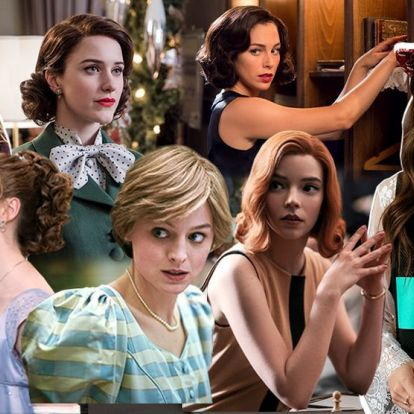 """De las ondas del pelo de """"Emily in Paris"""" al corte de Lady Di en """"The Crown"""", todas las melenas de series que llevaremos en primavera"""