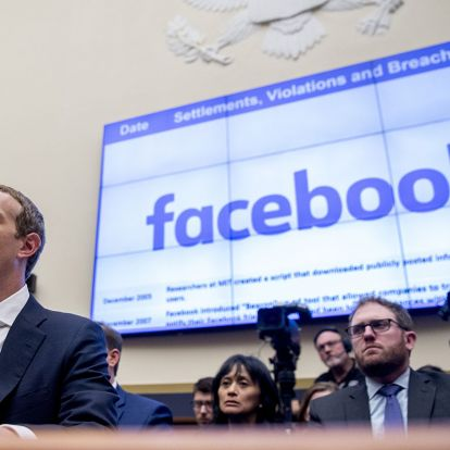 Facebook just handed its critics in Washington a lot more ammunition