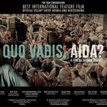 Erős programkínálattal készül a 17. CineFest Filmfesztivál